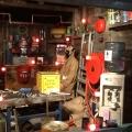 F.aulty Repair Shop